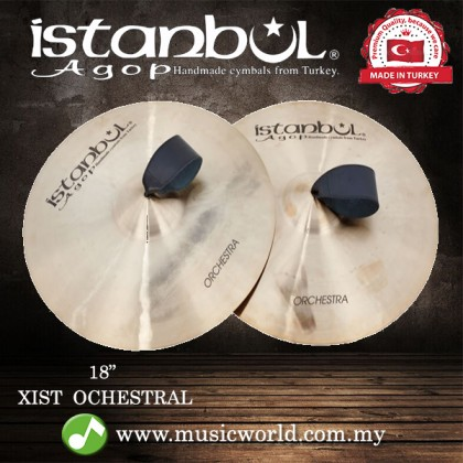 """İstanbul Agop Cymbal 18"""" Xist Orchestral Pair Cymbal (XOB18)"""