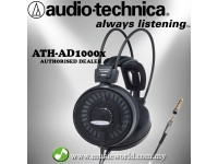 Audio Technica - ATH-AD1000X Professional Monitor Headphone (AD1000X)