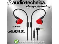Audio Technica - ATH-LS50iS RD Red In-Ear Monitor Headphone Earphones (LS50iS)
