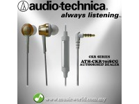 Audio Technica - ATH-CKR70iS CG Champagne Gold In-Ear High-Resolution Headphones Earphones (CKR70iS)