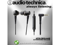 Audio Technica ATH-CKR100iS  In-Ear High-Resolution Headphones Earphones (CKR100iS)