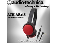 Audio Technica - ATH-AR1iS RD Red Folding on Ear Headphone with in-Line control (AR1iS)