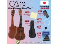 ZTA 21 Inch Soprano Ukulele Hawaii Guitar Beginner Starter Package (Brown)