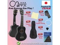 ZTA 21 Inch Soprano Ukulele Hawaii Guitar Beginner Starter Package (Black)