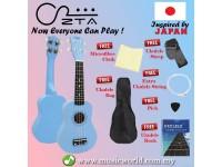 ZTA 21 Inch Soprano Ukulele Hawaii Guitar Beginner Starter Package (Blue)