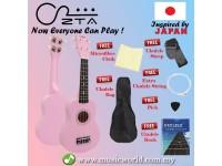 ZTA 21 Inch Soprano Ukulele Hawaii Guitar Beginner Starter Package (Pink)