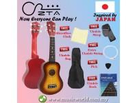 ZTA 21 Inch Soprano Ukulele Hawaii Guitar Beginner Starter Package (Sunburst)