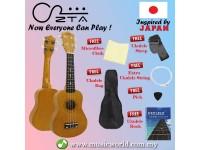 ZTA 21 Inch Soprano Ukulele Hawaii Guitar Beginner Starter Package (Mocha)
