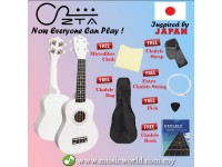 ZTA 21 Inch Soprano Ukulele Hawaii Guitar Beginner Starter Package (White)