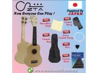 ZTA 21 Inch Soprano Ukulele Hawaii Guitar Beginner Starter Package (Full Wood)