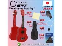 ZTA 21 Inch Soprano Ukulele Hawaii Guitar Beginner Starter Package (Red)