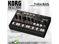 Korg Volca Kick Analog Bass Kick Generator