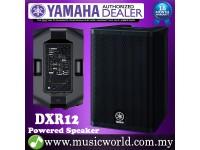 "Yamaha DXR12 1100W 12"" Powered Speaker with 700W 2-way Operation Loudspeaker for PA (DXR 12)"
