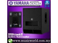"Yamaha DXS12 mkII 12"" Active Powered Subwoofer Loudspeaker Speaker 800W PA (DXS 12)"