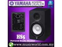 "Yamaha HS5 Black 5"" 2-way Powered Studio Monitor Speaker Cabinet 70W with Woofer and 1"" Tweeter HS 5  (Each)"