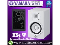 "Yamaha HS5 White 5"" 2-way Powered Studio Monitor Speaker Cabinet 70W with Woofer and 1"" Tweeter HS 5 (Each)"