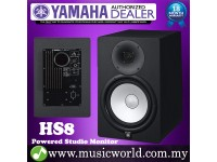 "Yamaha HS8 8"" Black Powered Studio Monitor Speaker Cabinet 120W with 8"" Cone Woofer (Each)"