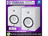 "Yamaha HS8 8"" White Powered Studio Monitor Speaker Cabinet 120W with 8"" Cone Woofer (Pair)"