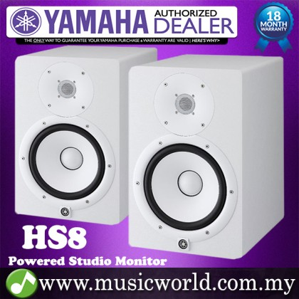 """Yamaha HS8 8"""" White Powered Studio Monitor Speaker Cabinet 120W with 8"""" Cone Woofer (Pair)"""