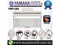 Yamaha Arius YDP-164 Rosewood White Key Digital Piano Complete Bundle (YDP164 / YDP 164)