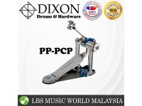 Dixon - Drum Pedal PP-PCP Precision Coil Single Pedal Bass Drum With Bag