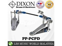 Dixon - Drum Pedal PP-PCPD Precision Coil Double Pedal With Bag