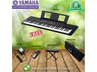 YAMAHA PSR-E263 61 Keys Portable Keyboard Basic Bundle With Bench (PSRE263 / PSR E263)