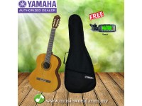 Yamaha C40 II Classical Guitar With Bag and Tuner (C40II)