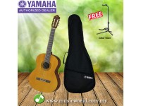 Yamaha C40 II Classical Guitar With Bag and Guitar Stand (C40II)