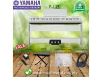 YAMAHA P-115 Digital Piano White Bundle (P115 / P 115)