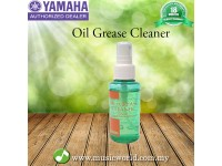 Yamaha Oil and Grease Cleaner for brass instruments