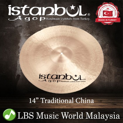 """Istanbul Agop Cymbals 14"""" Traditional China Cymbal (CH14)"""