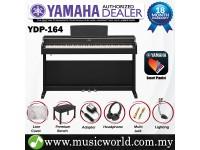 Yamaha Arius YDP-164 Rosewood Black 88 Key Digital Piano Complete Bundle (YDP164 / YDP 164)