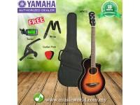 Yamaha APXT2 Sunburst Acoustic Guitar 3/4 Travel Acoustic Guitar