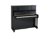 YAMAHA UX1 UPRIGHT PIANO REFURBISHED PIANO USED PIANO