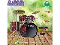 Yamaha GigMaker Red Drum Set Acoustic Drum Kit With free Stool, Drum Stick, Music Stand