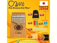 ZTA 10 Key Mahogany Kalimba Bundle Beginner Pack Thumb Piano Finger African Traditional Percussion