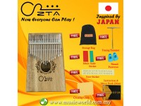 ZTA 17 Key Koa Kalimba Beginner Pack Thumb Piano Finger Percussion African Traditional Instrument