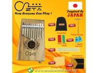 ZTA 10 Key Koa Kalimba With EQ Bundle Thumb Finger Piano Percussion Musical Instrument