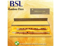 BSL Rosewood Bamboo Flute C key Chinese Handmade Flute Professional Series